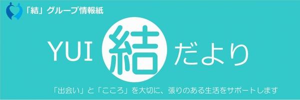 日本ライケフケア